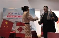 カナダへ中国移民.jpg