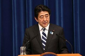 安倍首相 25年.jpg