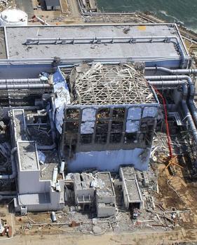 damaged Unit 4.jpg